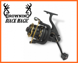 Browning Black Magic 440, Feeder Horgászorsók